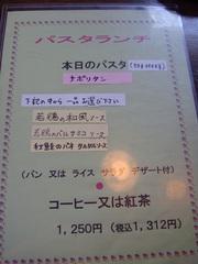 DSC05945.JPG