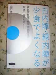 DSC06970.JPG
