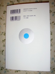 DSC06971.JPG