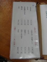 DSC07399.JPG