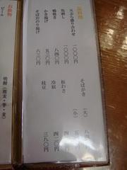 DSC07402.JPG