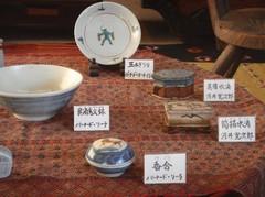HamadashojiKan20101211-12.JPG