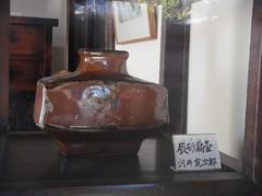 HamadashojiKan20101211-13.JPG