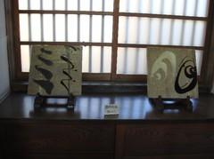HamadashojiKan20101211-2.JPG