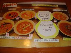 Hatsumomiji20100920-1.JPG