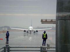 IbarakiAirport20110224-3.jpg