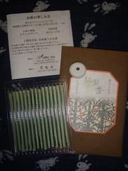 Ko20101127-2.JPG
