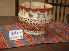 MashikoSankoKan20101211-10.JPG