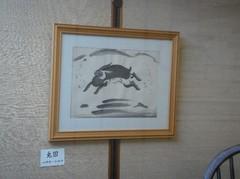 MashikoSankoKan20101211-9.JPG