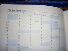 ScheduleNotebook20101127-2.JPG