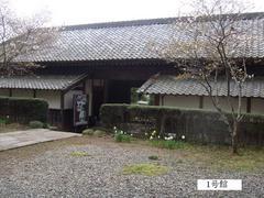ichigoukan.JPG