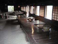 inside of kobo1.JPG
