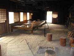 inside of kobo2.JPG