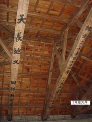 inside of nigoukan.JPG