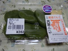 kusamochi-nabeya.JPG